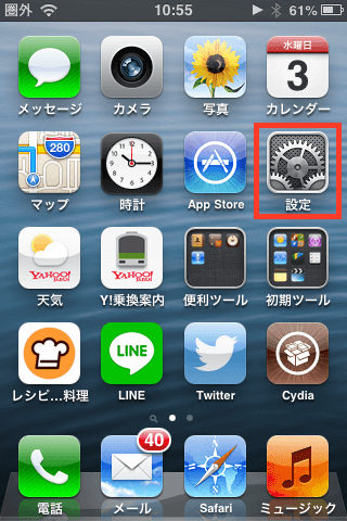 iphone3gs-apn_01