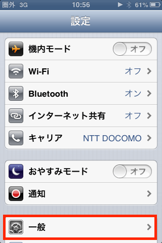 iphone3gs-apn_02