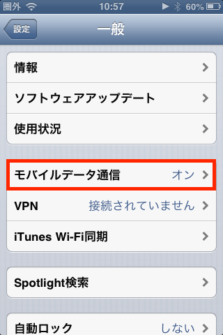 iphone3gs-apn_03