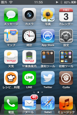 iphone3gs-apn_08