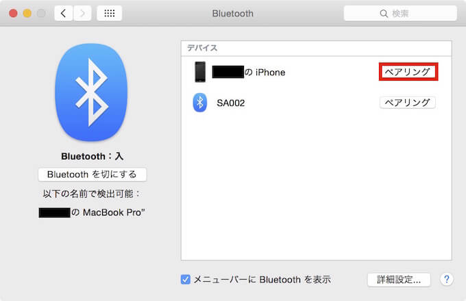iphone3gs-tethering_06