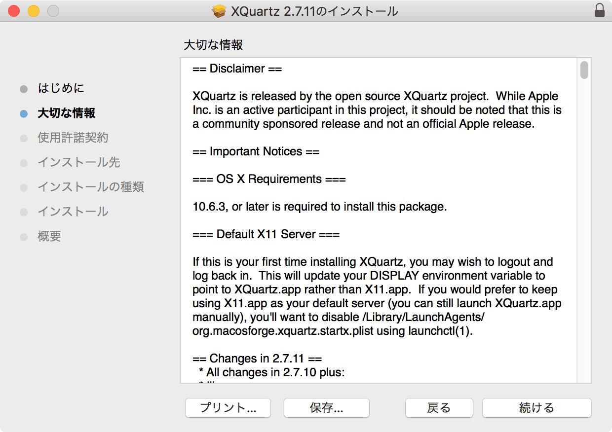How To Update Playonmac