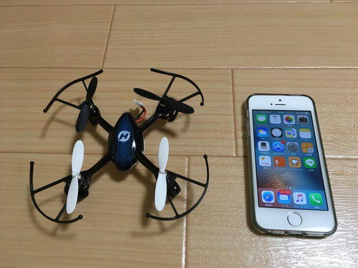 first-drone-rtf-hs170-01