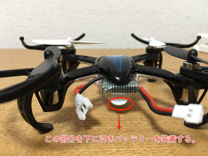 first-drone-rtf-hs170-06